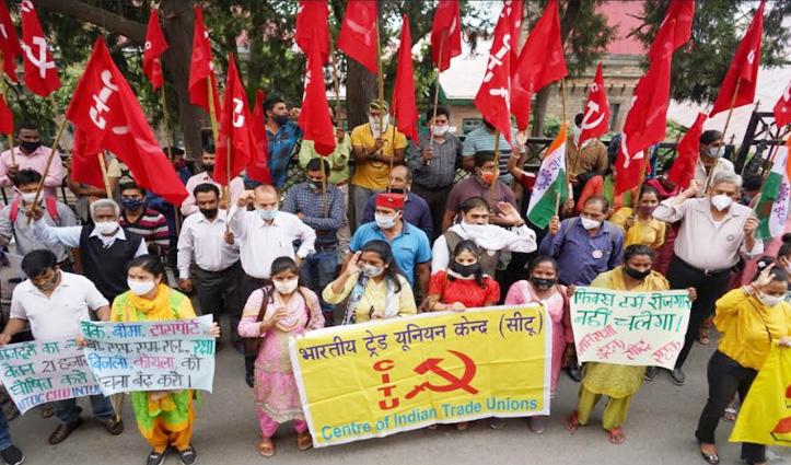 मजदूर और किसान विरोधी नीतियों के खिलाफ Shimla में बोला हल्ला, किया प्रदर्शन
