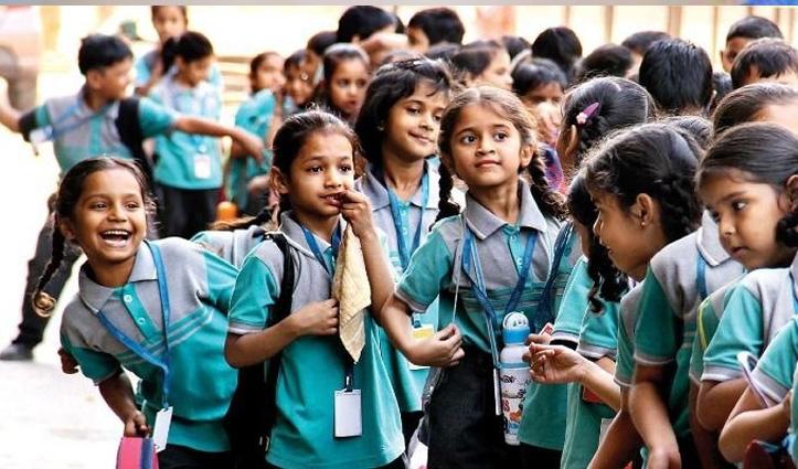 नई शिक्षा नीति: स्कूली बच्चों को अब Mid Day Meal के साथ नाश्ता कराने की तैयारी; जानें पूरा प्लान