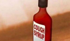 हिमाचल में बना कफ सिरप पीने से बद्दी की दो वर्षीय बच्ची की Kidney फेल; इसी दवा ने ली थी 10 बच्चों की जान