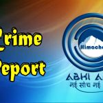 Himachal: इस वर्ष हादसों में कम लोगों की गई जान, SC/ST के साथ अपराध बढ़े