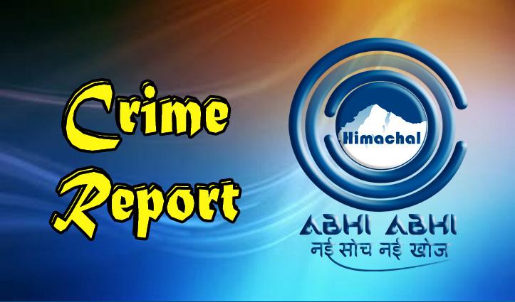 चंडीगढ़ पुलिस ने स्वारघाट में पकड़ी साढ़े तीन किलो से ज्यादा Charas, तीन Arrest