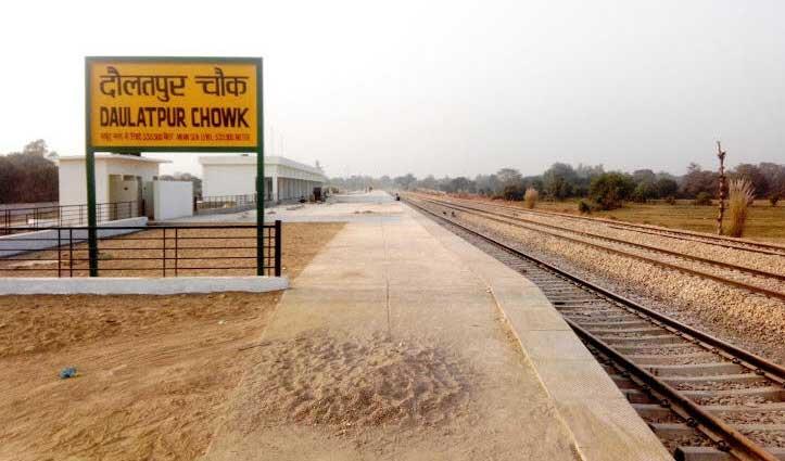Himachal के दौलतपुर चौक सहित इन तीन रेलवे स्टेशनों पर आरक्षण सुविधा शुरू