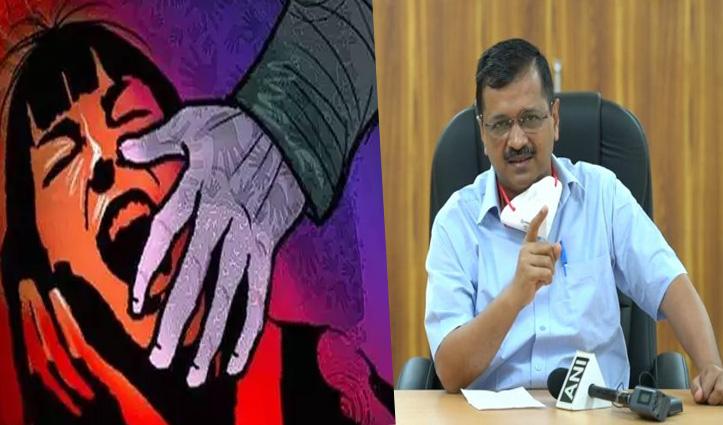 Delhi: यौन उत्पीड़न के बाद कई बार कैंची घोंपने से 13-वर्षीय की हालत गंभीर; CM देंगे 10 लाख