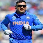 MS Dhoni ने अंतरराष्ट्रीय क्रिकेट से लिया संन्यास: इंस्टाग्राम पर वीडियो शेयर कर किया ऐलान
