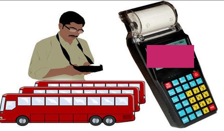 HRTC को मिलेंगी 4500 नई इलेक्ट्रिक बस टिकटिंग मशीन, 15 करोड़ होंगे खर्च