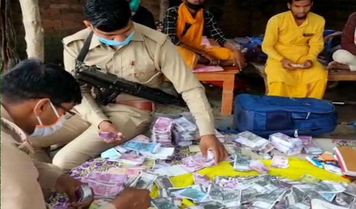 महिला ने कराया 11 दिन का अनुष्ठान: 40 पुरोहितों को दक्षिणा में थमा दिए 5.5 लाख के 'चूरन' वाले नोट