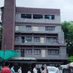 अहमदाबाद : Covid Hospital में भड़की आग, आठ की गई जान, 40 को बचाया