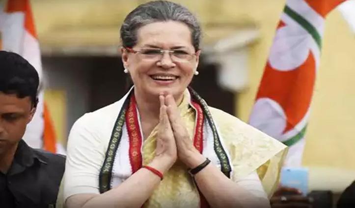 केंद्र के अध्यादेशों पर चर्चा कर पार्टी का रुख तय करने के लिए Congress ने बनाई कमेटी, ये होंगे सदस्य