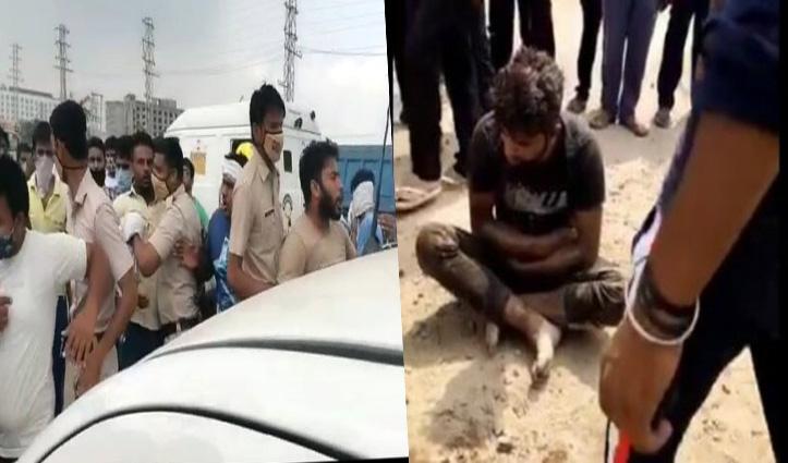 Gurugram: पिकअप में गोमांस होने के शक पर युवक को हथौड़े से पीटा; खड़ी रही पुलिस