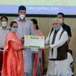 परिवार पहचान पत्र: Haryana के नागरिकों का नया दस्तावेज; जानें क्या होंगे फायदे
