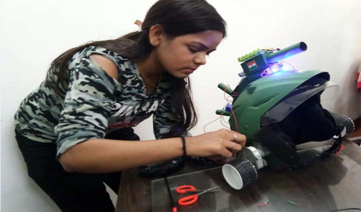 छात्रा ने बनाया 'Robo Helmet': सेना के जवानों की करेगा सुरक्षा, देगा दुश्मनों को जवाब
