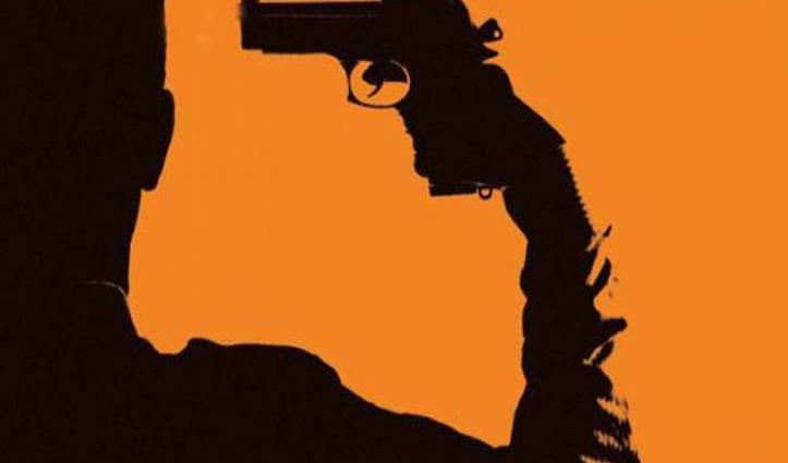 बड़ी खबर: हिमाचल निवासी SSB के ASI ने कार्बाइन से मारी खुद को गोली, मौके पर गई जान