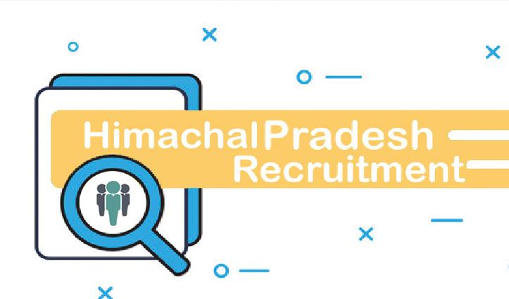 Himachal: कोरोना काल में निजी कंपनी ने खोले रोजगार के द्वार, भरे जाएंगे ढाई हजार से ज्यादा पद