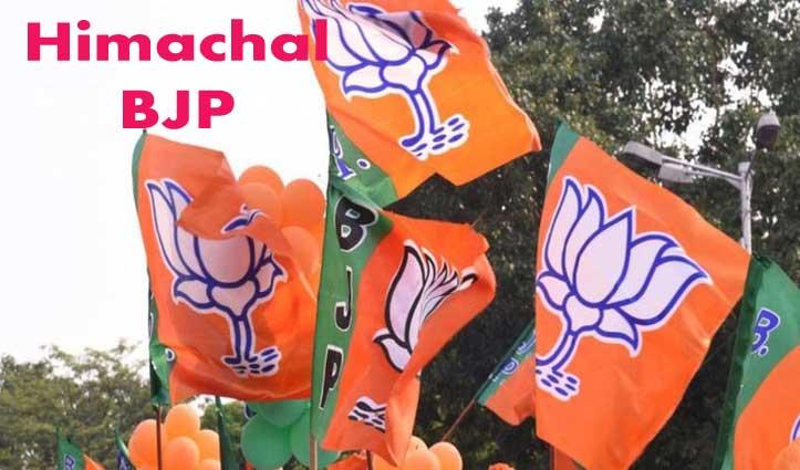 हिमाचल BJP हासिल करने जा रही यह उपलब्धि, ऐसा देश में होगा पहली बार