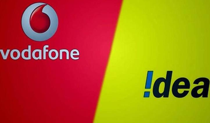 Vodafone-Idea का हाई स्पीड इंटरनेट देने का दावा झूठा, ट्राई ने भेजा कारण बताओ नोटिस