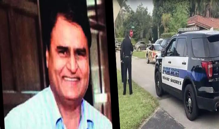 पूर्व भारतीय शॉट पुटर ने US में की पत्नी व मां की हत्या, बेटे से कहा- पुलिस को बता दो