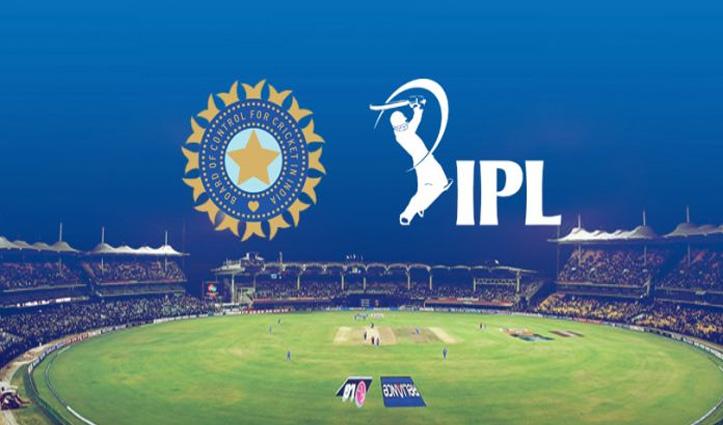 BCCI ने IPL के इस सीजन के लिए Vivo के साथ खत्म किया करारा; जानें कौन बनेगा नया टाइटल स्पॉन्सर