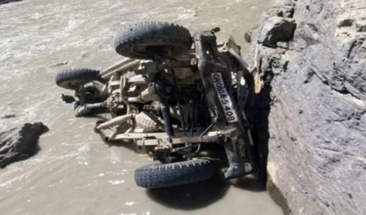 Kinnaur : सतलुज में गिरी ITBP की जीप, चालक और राइफलमैन लापता