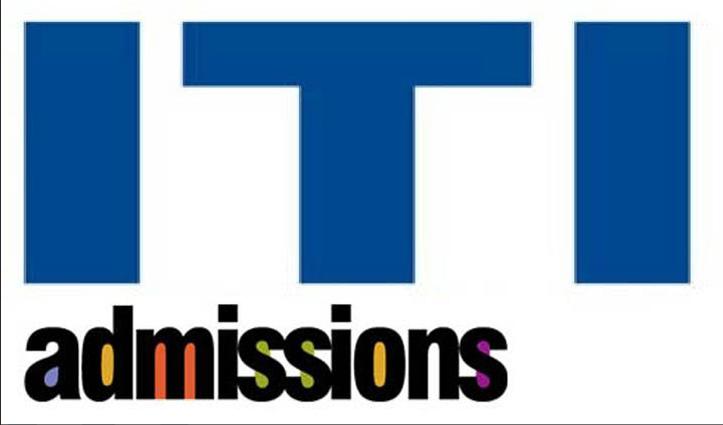 ब्रेकिंगः हिमाचल के सरकारी व निजी ITI में दाखिले का शेड्यूल जारी