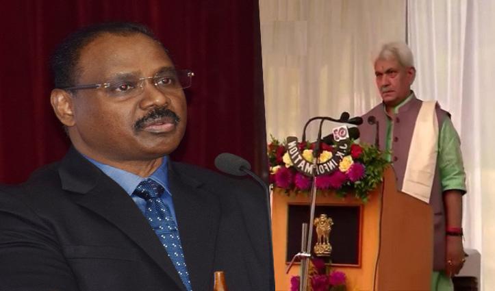 J&K: मनोज सिन्हा ने ली उपराज्यपाल पद की शपथ; इस्तीफे के बाद जीसी मुर्मू देश के नए CAG नियुक्त