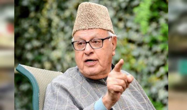 #Pak के विदेश मंत्री को फारूक अब्दुल्ला ने दिया जवाब; बोले- हम किसी के हाथों की कठपुतली नहीं