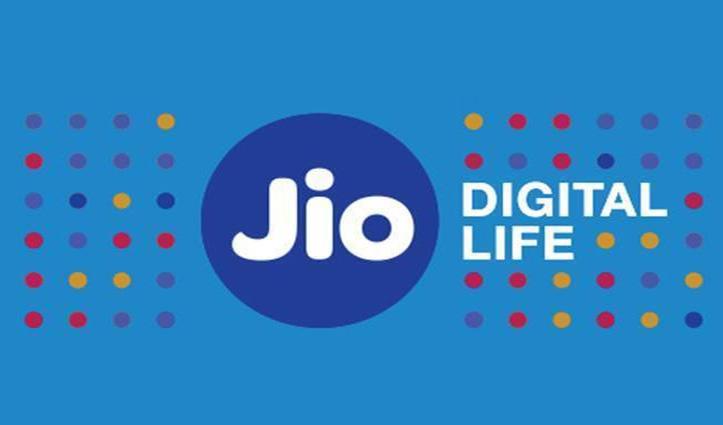 ये हैं Jio के डेली डाटा वाले पांच Best Prepaid Plan, जानिए क्या है खास