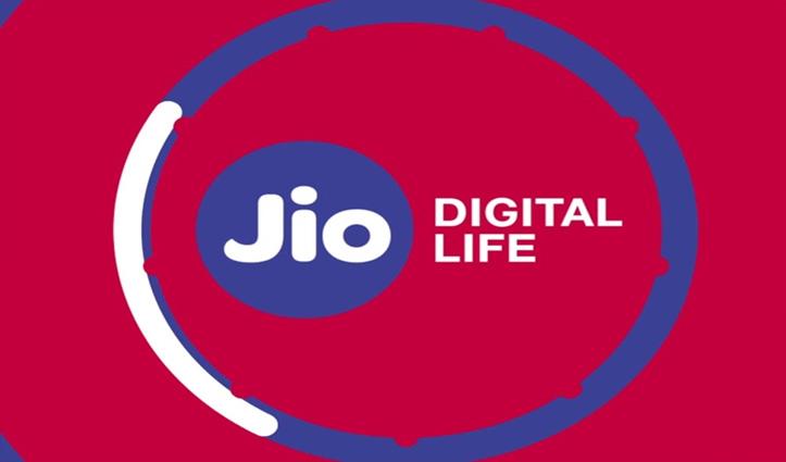 रिचार्ज से सस्ता मोबाइल: सिर्फ 141 रुपए प्रतिमाह की दर पर मिल रहा Jio का यह शानदार फोन