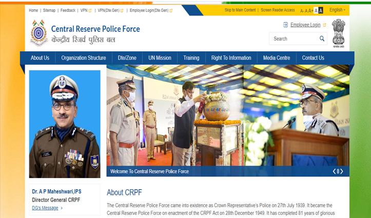 CRPF भर्ती: लैब-टेक्निशियन और अन्य पदों की वैकेंसी; नहीं देनी होगी कोई लिखित परीक्षा