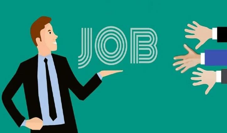 Himachal Jobs : मल्टीनेशनल कंपनी भरेगी 716 पद, 33,450 रुपये मिलेगा मासिक वेतन- जल्द करें Apply