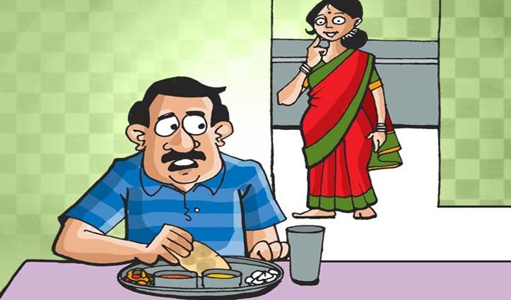 बीवी का बिल्कुल बेस्वाद खाना….