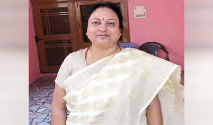 यूपी सरकार की कैबिनेट मंत्री Kamal Varun का निधन, कोरोना से थी संक्रमित
