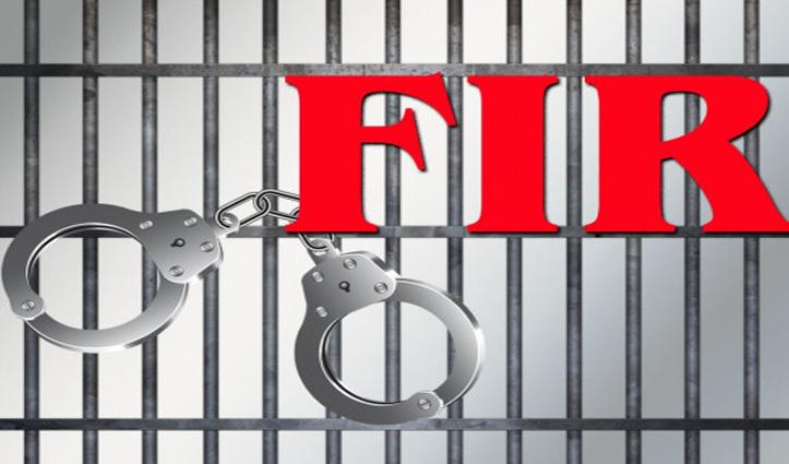 शर्मनाक: इंस्पेक्टर ने FIR दर्ज करने के बदले मुझसे डांस करने को कहा; 16 वर्षीय लड़की का आरोप