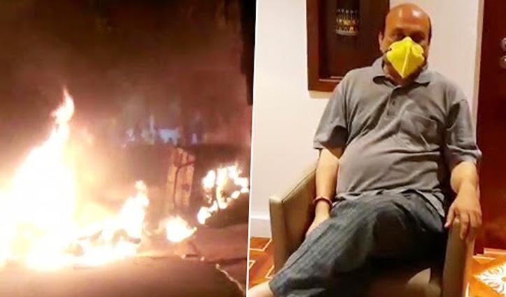 #BangaloreViolence : कांग्रेस विधायक के घर हंगामा-आगजनी, पुलिस फायरिंग में 3 की मौत, SDPI नेता Arrest