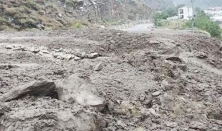 Himachal के Kinnaur में फटा बादल : चोलिंग आर्मी हेलीपैड पर घुसा मलबा