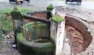 Viral Video : देखते ही देखते धरती में समा गया कुआं, देखने वालों के उड़े होश