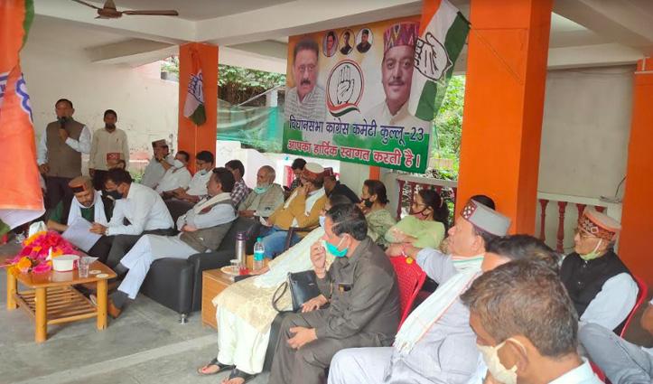 राठौर का वार: कोरोनाकाल में #BJP इकट्ठे कर रही पैसे, पंचायत चुनाव में करेगी इस्तेमाल