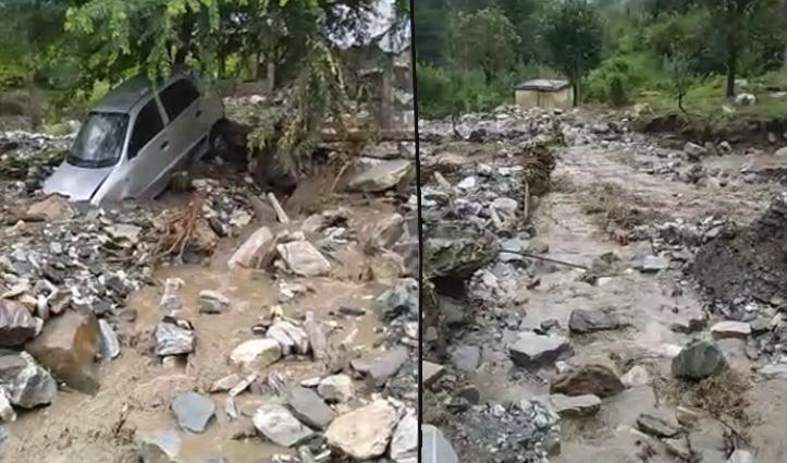 Cloudburst in Kullu, Roads in Gadsa valley were completely ruined, watch video