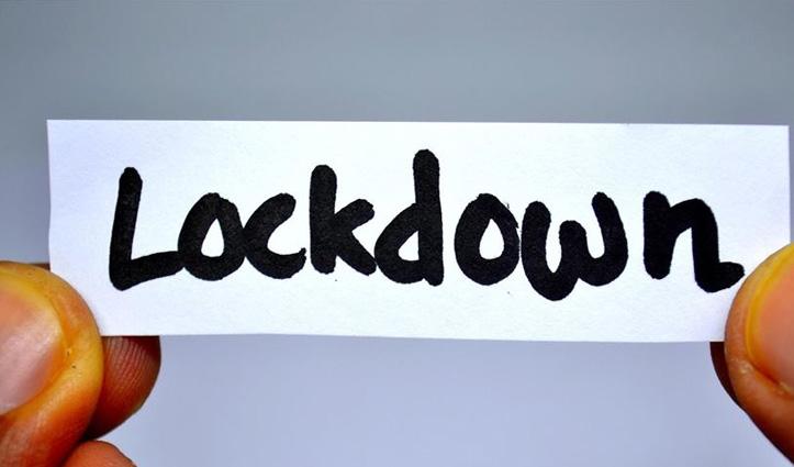 हिमाचल में यहां संपूर्ण Lockdown की उठने लगी मांग, प्रशासन को लिखा पत्र
