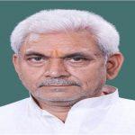 बीजेपी नेता मनोज सिंहा होंगे Jammu-Kashmir के नए लेफ्टिनेंट गवर्नर