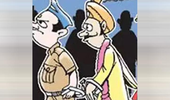 दुल्हन के गहने लेकर भागा लुटेरा दूल्हा, Police ने ऐसे जाल बिझाकर ऐसे पकड़ा
