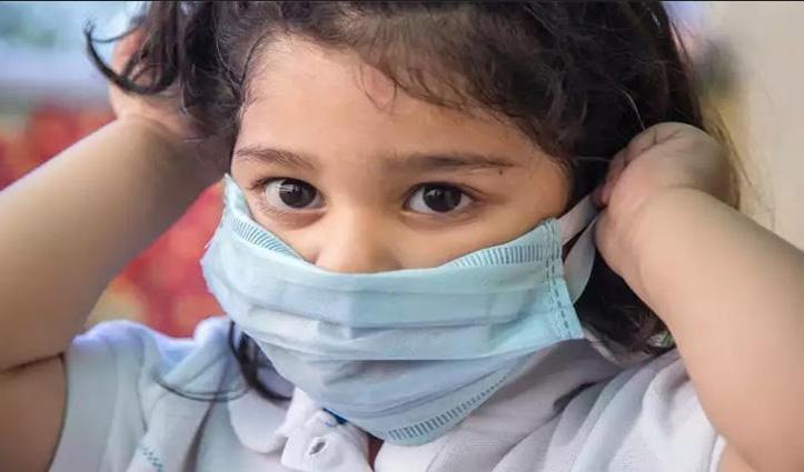 WHO की नई गाइडलाइन : पांच साल से कम उम्र के बच्चों को नहीं पहनना चाहिए Mask