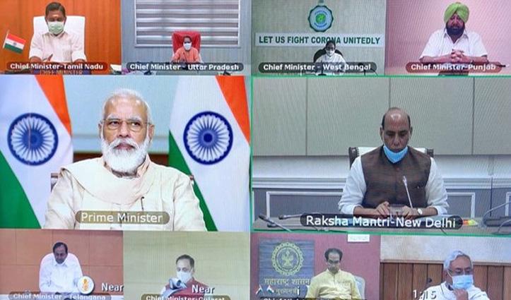 10 राज्यों के सीएम संग PM मोदी ने की Covid-19 चर्चा: सुझाया 72 घंटे वाला फॉर्मूला; जानें क्या है ये…