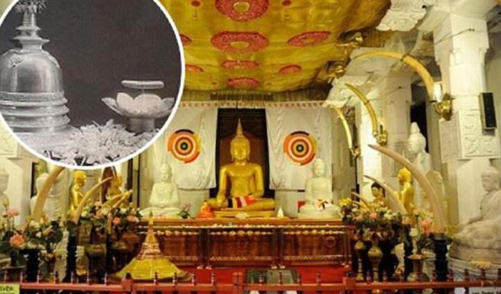 श्रीलंका के इस मंदिर में आज भी है भगवान बुद्ध का दांत, हर दिन बढ़ रहा आकार