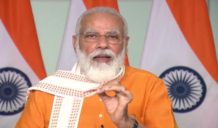 Smart India Hackathon: PM मोदी ने गिनाईं नई शिक्षा नीति की खूबियां, बोले- आत्मनिर्भर होगा देश