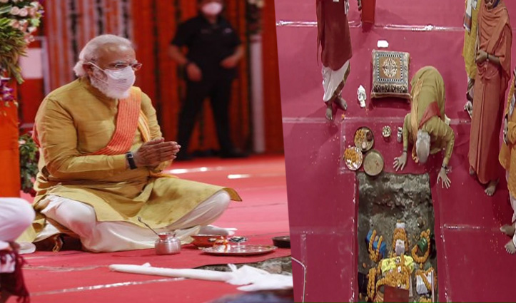 अयोध्या: सम्पन्न हुआ राम मंदिर शिलान्यास कार्यक्रम, PM बोले- राम काज कीनु बिन मोहि कहां विश्राम