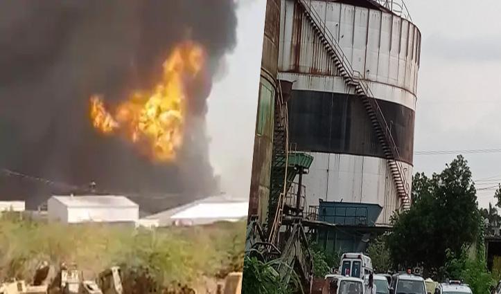 नागपुर में हादसा: शुगर फैक्ट्री के बॉयलर में हुए Blast से 5 की मौत