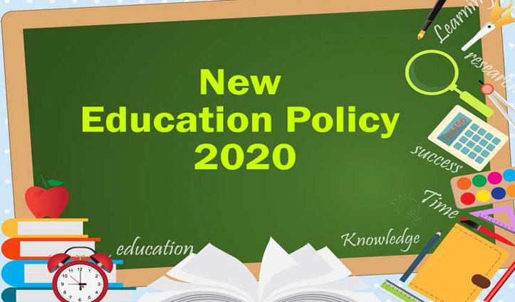 Cabinet Decision: हिमाचल में New Education Policy को लेकर बड़ा फैसला, भरे जाएंगे ये 36 पद