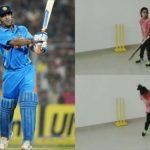 7-वर्षीय बच्ची ने खेला 'हेलीकॉप्टर शॉट', क्रिकेट की कई हस्तियों ने शेयर किया Video; देखें