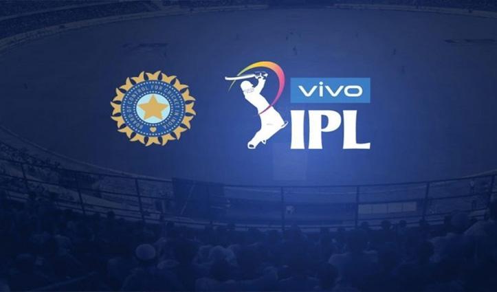 यूएई में 19 Sept से IPL 2020 कराने को मिली भारत सरकार से मंजूरी; महिला आईपीएल का भी होगा आयोजन
