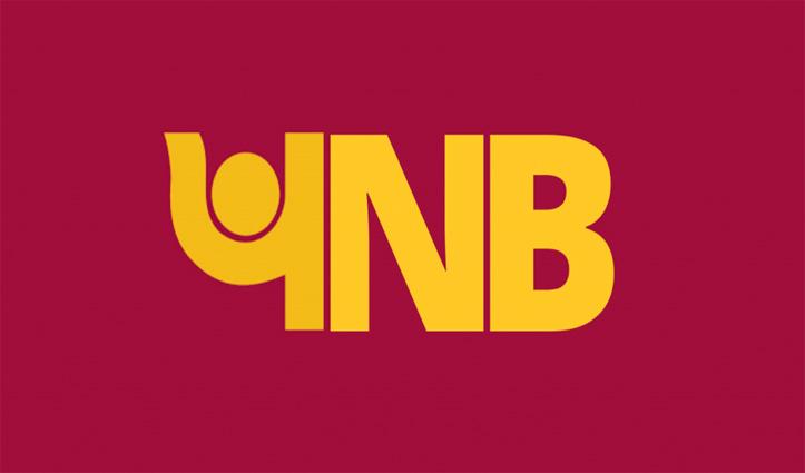Punjab National Bank में खोल रखा है खाता; तो इस नंबर पर मिस्ड कॉल से चेक करें बैलेंस